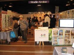 循環フェア2007-2