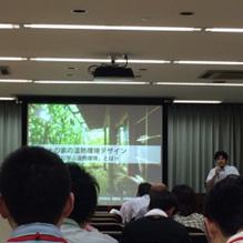 2014宇野先生講義風景